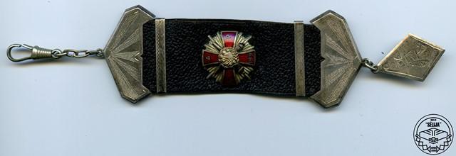 Jāņa Reguta kabatas pulksteņa lente