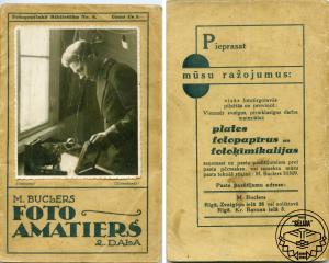 """M. Buclera grāmata """"Fotoamatiers. 2. daļa"""", Rīgā 1934. gadā."""