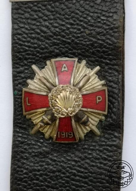 Latgales Artilērijas pulka metāla nozīme