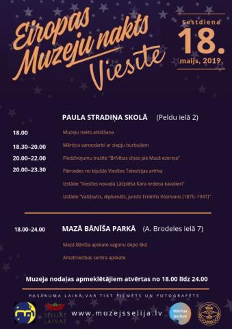 Muzeju nakts programma 2019.