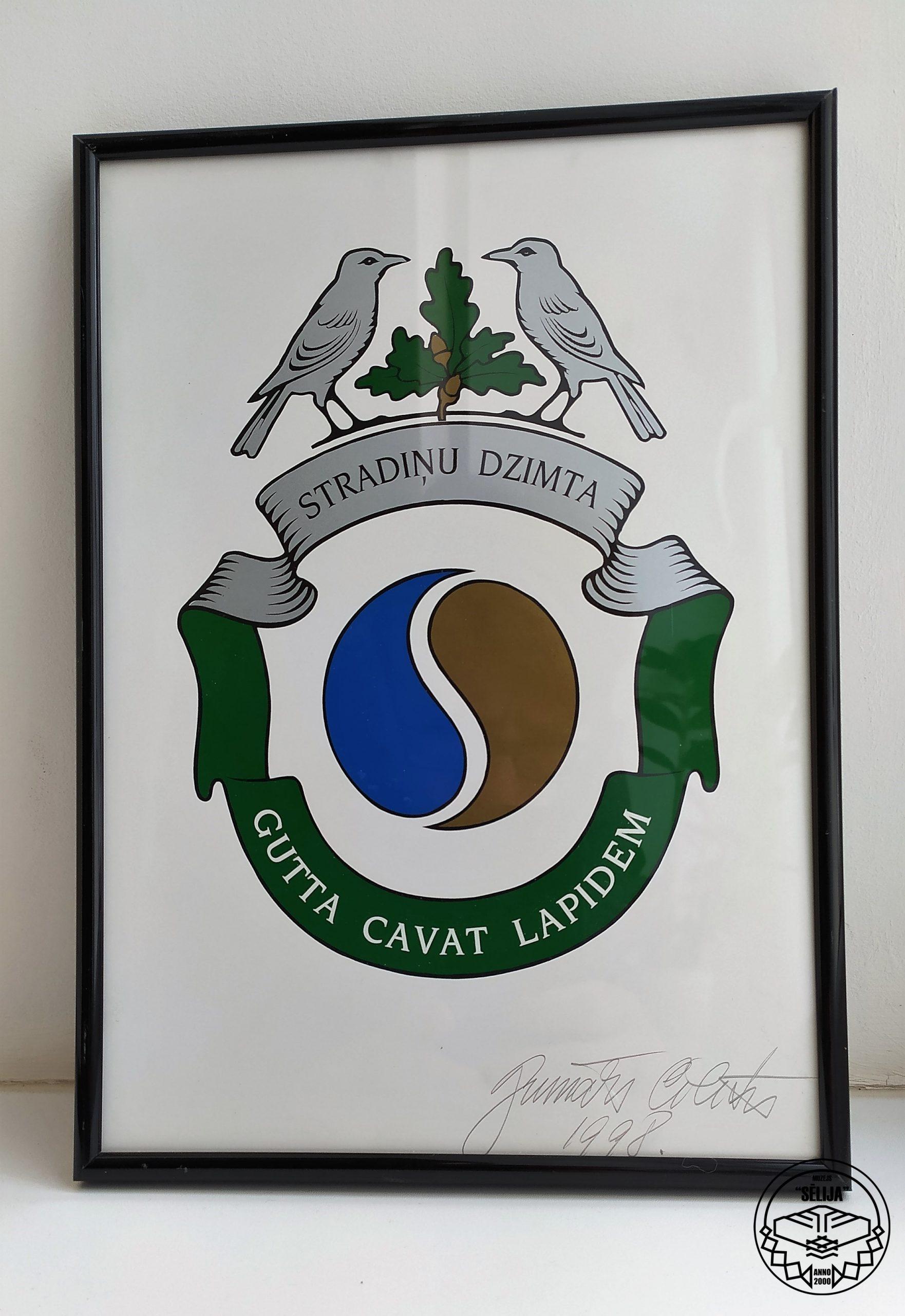 """Stradiņu dzimtas emblema. Muzeja """"Sēlija"""" krājums."""