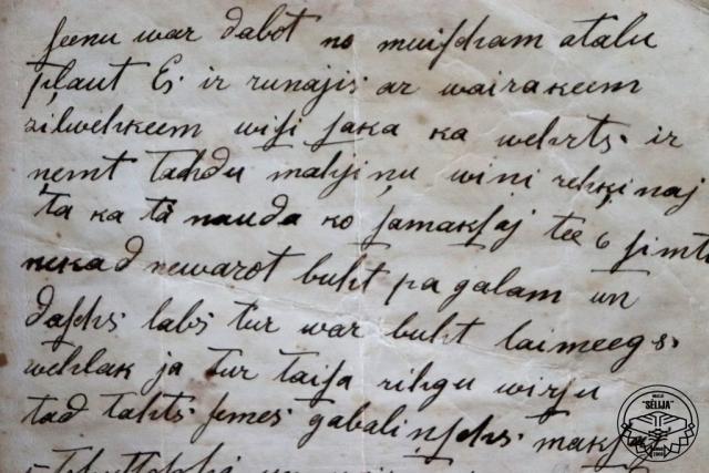 Jāņa Rudzāna (1888–1919) no Rīgas sūtītā vēstule tēvam Jurim Rudzānam (1865-1949) Slatē.