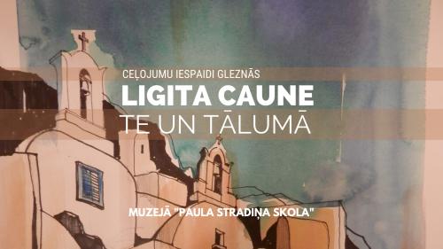 """Paula Stradiņa skolā joprojām skatāma Ligitas Caunes izstāde """"Te un tālumā"""""""
